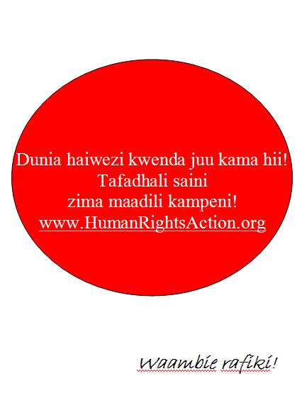 universal-ethics-campaign-swahili